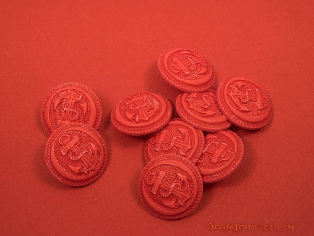 Пуговица с якорем ПУ1607-05-23 купить по низкой цене с доставкой в ИМ Цвет Апельсина